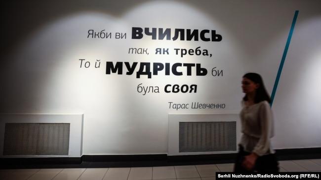 Інтер'єр будівлі Міністерства освіти України в Києві