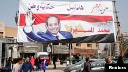Египет президенті Абдель Фаттах әл-Сисидің сайлауалды жарнамасы. Каир, 1 наурыз 208 жыл.