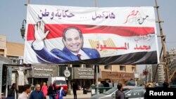 Abdel Fattah al-Sisi-nin seçki plakatı