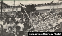 1989 წლის 26 მაისი