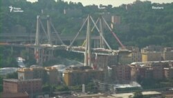 Взрыв моста Моранди