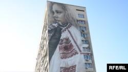 Робота Гвідо ван Хелдена на бульварі Лесі Українки, 36 Б