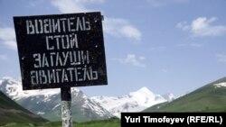 Северный Кавказ ждёт курортников