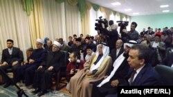 Русия ислам институтының юбилеена багышланган чара барышы