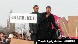 Бишкек. 24 марта 2005 года.