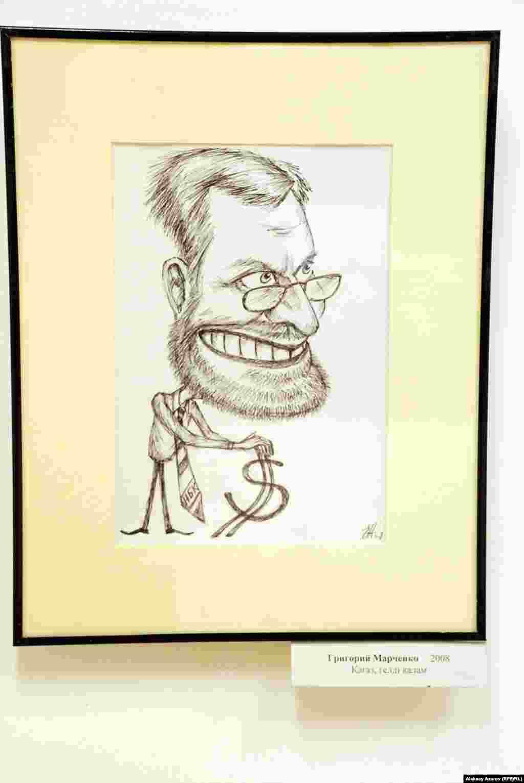 Карикатура на Григория Марченко, председателя Национального банка.