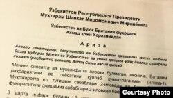 Письменное обращение А.Хасанова к главе государства Ш.Мирзияеву.