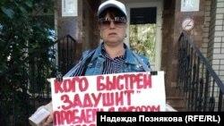 Одиночный пикет Надежды Позняковой в городе Балаково Саратовской области