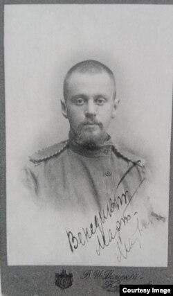 Венедикт Март. 1914 г.