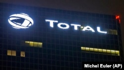 Тепер Іран шукає компанію, яка замінила б Total, зокрема, при розробці великого газового родовища «Південний Парс»