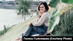 Гөлназ Гыйләҗева