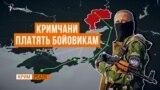 Інтернет у Криму від «ДНР» і «ЛНР»?