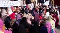 Protestë e mësueseve pakistaneze