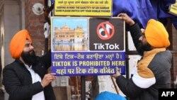 Приложение TikTok оказалось под запретом в Индии.