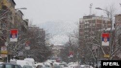 Veriu i Mitrovicës - Foto nga arkivi