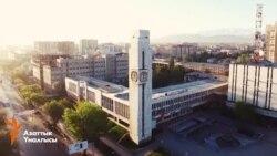Бишкек-138: Башкы саатта кыргызча ыргак жаңырат