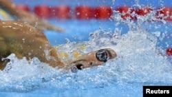 Լողի մրցումներ Լոնդոնի Օլիմպիական խաղերում, 28-ը հուլիսի, l2012թ.