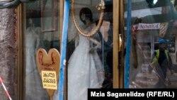 Похищение девушек и насильно заключаемые браки в Грузии сегодня вновь являются актуальной проблемой