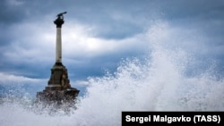Aqyar körfezinde batqan gemiler hatırasına bağışlanğan eykel furtuna maalinde