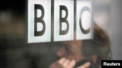 Sjedište BBC-ja, London
