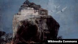 Город на скале. Долгое время автором картины считался Ф.Гойя. Теперь картину считают подделкой, созданной Э.Лукасом