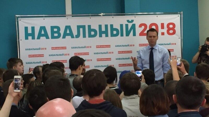 алексей навальный открыл пскове 40-й предвыборный штаб