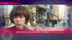 """Только два удара из 57, совершенных российской авиацией в Сирии, были нанесены по """"ИГ"""""""