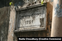 A plaque shows the date on which the 240-year-old church was founded.