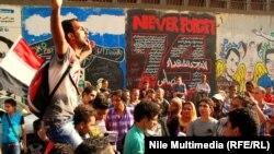 احدى مسيران يوم العمال في القاهرة