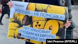 Активист проводит одиночный пикет в Казани