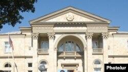ՀՀ նախագահի նստավայրը Երևանում