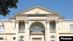 Նախագահականի շենքը Երևանում