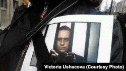 Protest zbog suđenja Navalniju