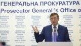 Прокуратура залишається найбільшим гальмом у реформі системи правосуддя України – Касько