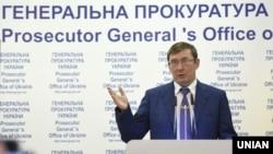 Юрій Луценко під час своєї першої прес-конференції на посаді генпрокурора України. 30 травня 2016 року