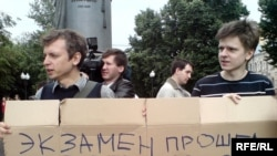 Students and teachers protest against the Unified State Exam (EGE) in central Moscow.