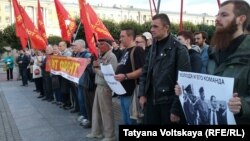 Митинг против мемориальной доски Карлу Маннергейму в Санкт-Петербурге