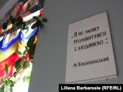 La liceul Koţiubinski din Chişinău