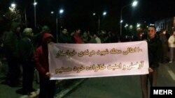 تجمع اعتراضی اهالی محله هرندی در پارک حقانی