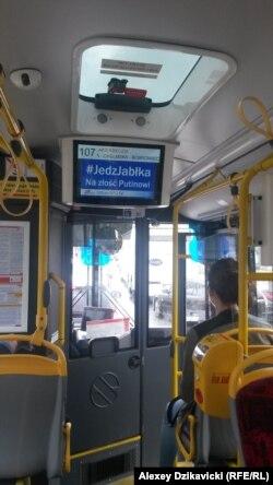 """На мониторе в автобусе: """"Съешь все яблоки назло Путину!"""""""