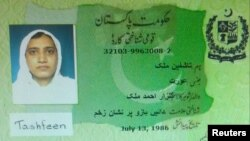Pakistan -- The Pakistani identification card of Tashfeen Malik is shown in this undated handout picture from a government official and obtained by Reuters on December 5, 2015