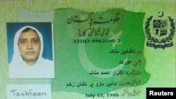 Пакистанское удостоверение личности Ташфин Малик.