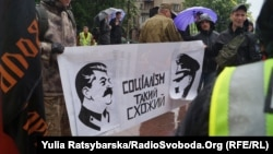 Як пояснив Радіо Свобода співробітник поліції, який працював на місці події, плакат містив зображення забороненої символіки