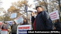 Саясатчылардын акталышын талап кылган акция. Бишкектеги Биринчи Май райондук сотунун имаратынын алды.