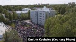Митинг в Сыктывкаре 2 июня