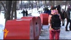 """""""Валентинки"""" для ВВП"""