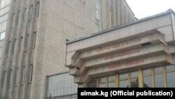Оспариваемое здание Ошоблпотребсоюза.