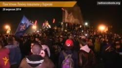 У Харкові повалили пам'ятник Леніну