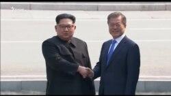 Түштүк жана Түндүк Кореянын лидерлери жолукту
