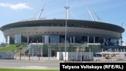 Ռուսաստան - «Կրեստովսկի» մարզադաշտը Սանկտ Պետերբուրգում, արխիվ